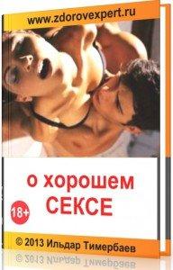 porno-filmi-kupalnik